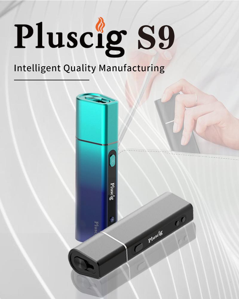 Pluscig-S9